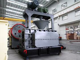 india small briquetting machine