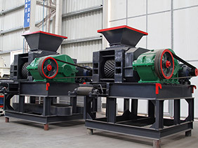 algeria small coal ash briquetting machine for sale