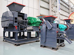 mongolia lignite briquette press machine