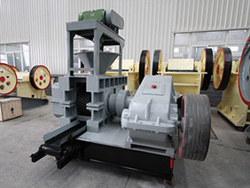 ghana small briquette machine price