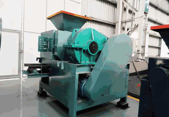 ghana small gypsum briquette machines for sale