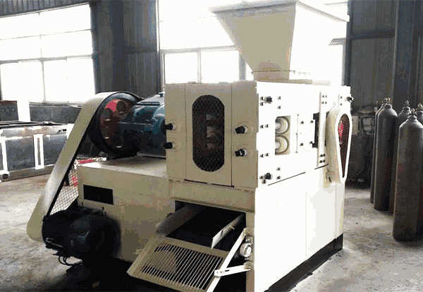uganda small briquetting machine