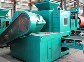Coffee Husk Briquetting Machine Price For Briquette In Malaysia