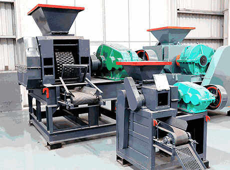 What Is PasteBriquetting Machinein Bangladesh
