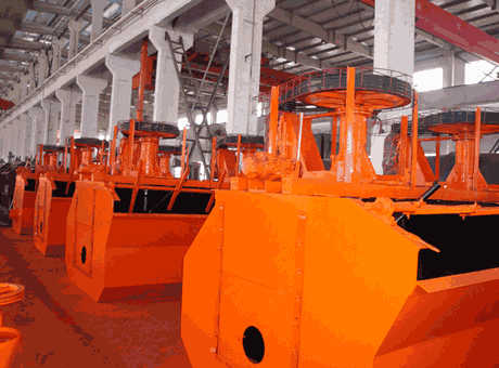 gold ore flotation equipment cheap in iran