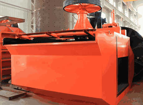 mining processing machine gold flotation cell for indonesia