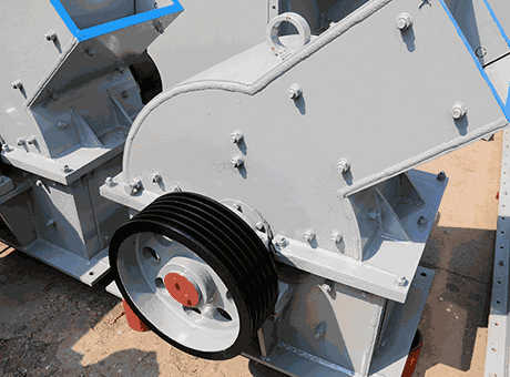 hot selling latest china hammer crusher
