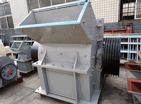hammer mill crusher application in nigeria