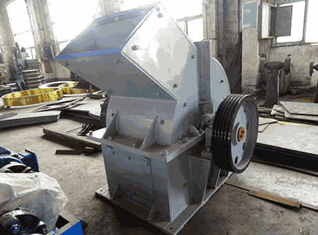 hammer mill ps in philippines