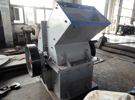 coarse powder hammer mill in china