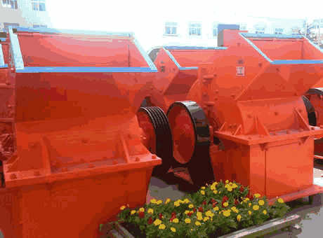china top quality hammer crusher