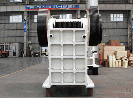 jaw crusher c96 for sale in china