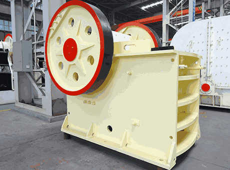 used jaw crusher for sale in china