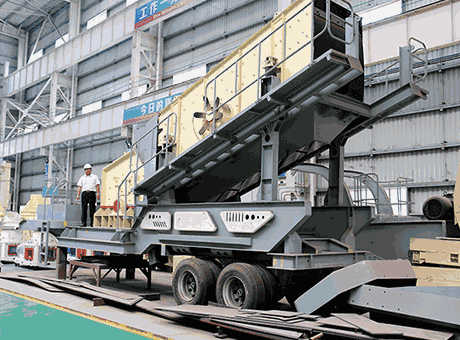 mobile crusher plant india