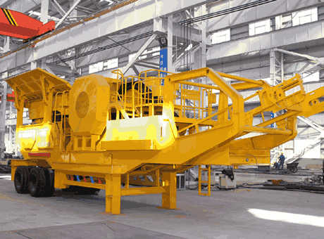 mobile metal crusher in sri lanka