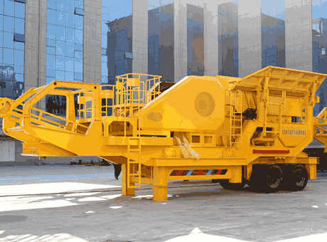 mobile stone crusher plant in china price sand washing for gold