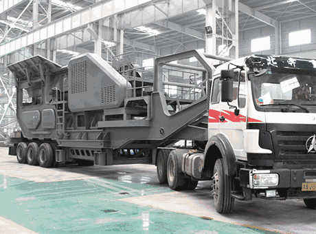 supplier of gold crawler mobile crusher in china mine jaw