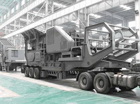 mobile crusher prices in pakistan