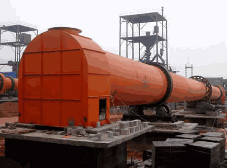 cement mill manufacturer in china