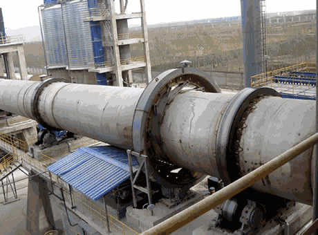 process of cement mill in iran