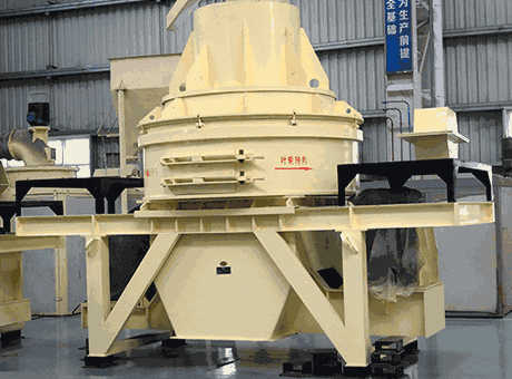 government subsidy for sand making crusher plant italy