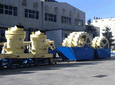 algeria small sand washer supplier for sale