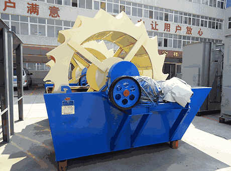 sand washing machines for mineral processing in ghana
